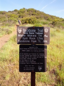 Trailhead for Mishe Mokwa